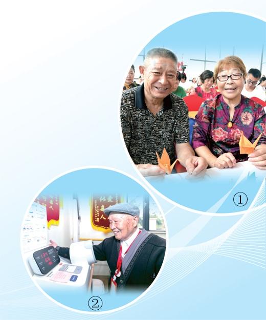 上海市人大常委会制定养老服务条例为完善养老服务提供法治保障