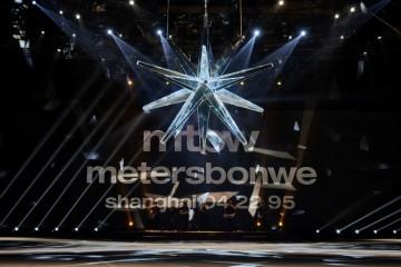 "metersbonwe""锋芒新生""2022春夏系列发布大秀 不走寻常路,迸发#原生创造力#"